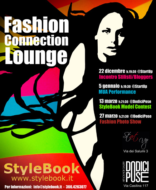 fashion-connection-lounge_500x600